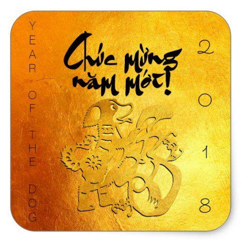 Dog year 2018 greeting in vietnamese gold sticker 2018 new years dog year 2018 greeting in vietnamese gold sticker m4hsunfo