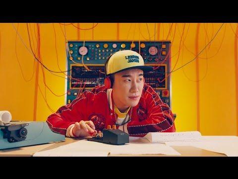 산이(San E) - 내가 너가 (What If) [Official M/V] - YouTube