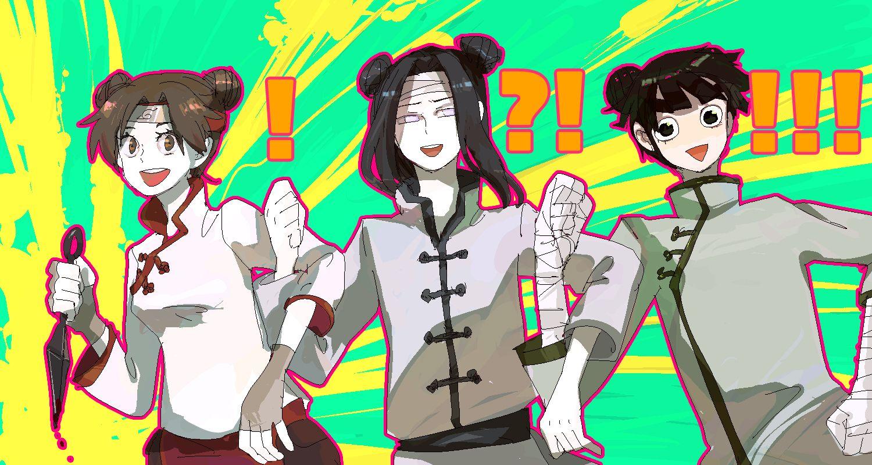 Team 9 620017 zerochan team 9 konoha pinterest - Naruto boards ...