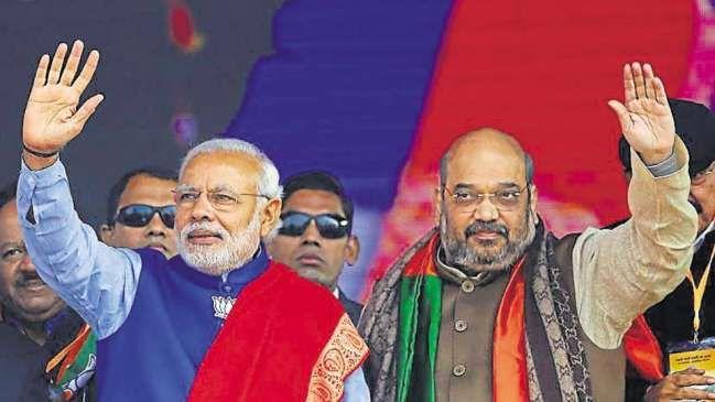 Image result for बीजेपी की दो दिवसीय राष्ट्रीय कार्यकारिणी की मीटिंग आज से