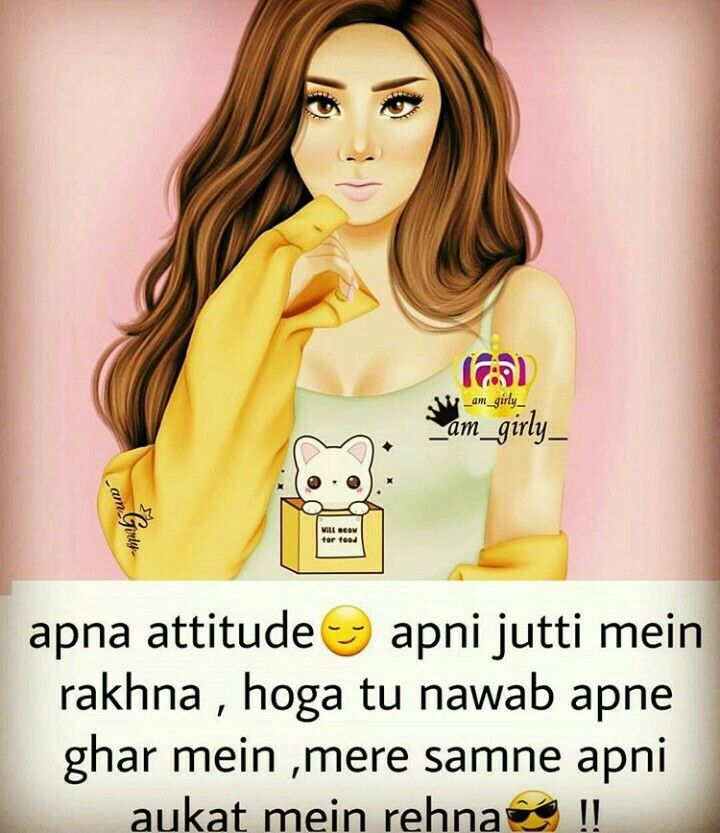 Thoughts for girl attitude