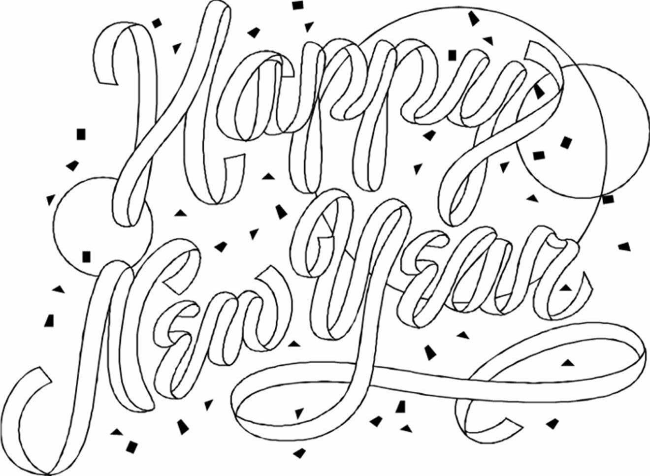 2019 Happy New Year Coloring Pages Wish You A Very Happy New Year