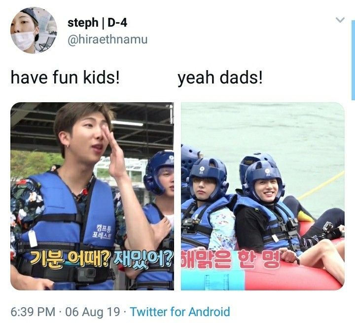 Have fun kids 🙋♂️😊 Yes dads 😄 #BTS btsmemes #armys