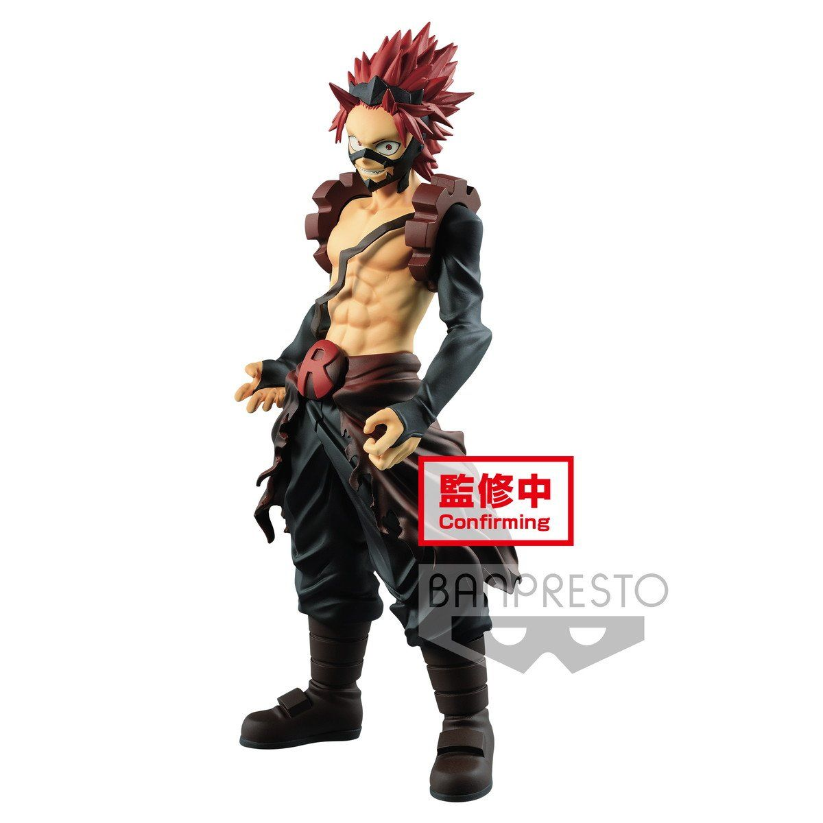Banpresto My Hero Academia Age Of Heroes Vol 5 Eijiro