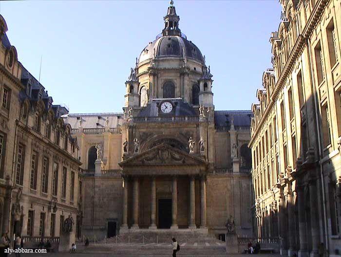 chapelle de la sorbonne. La Chapelle Sainte-Ursule De Sorbonne - Church With An Old Crypt Of