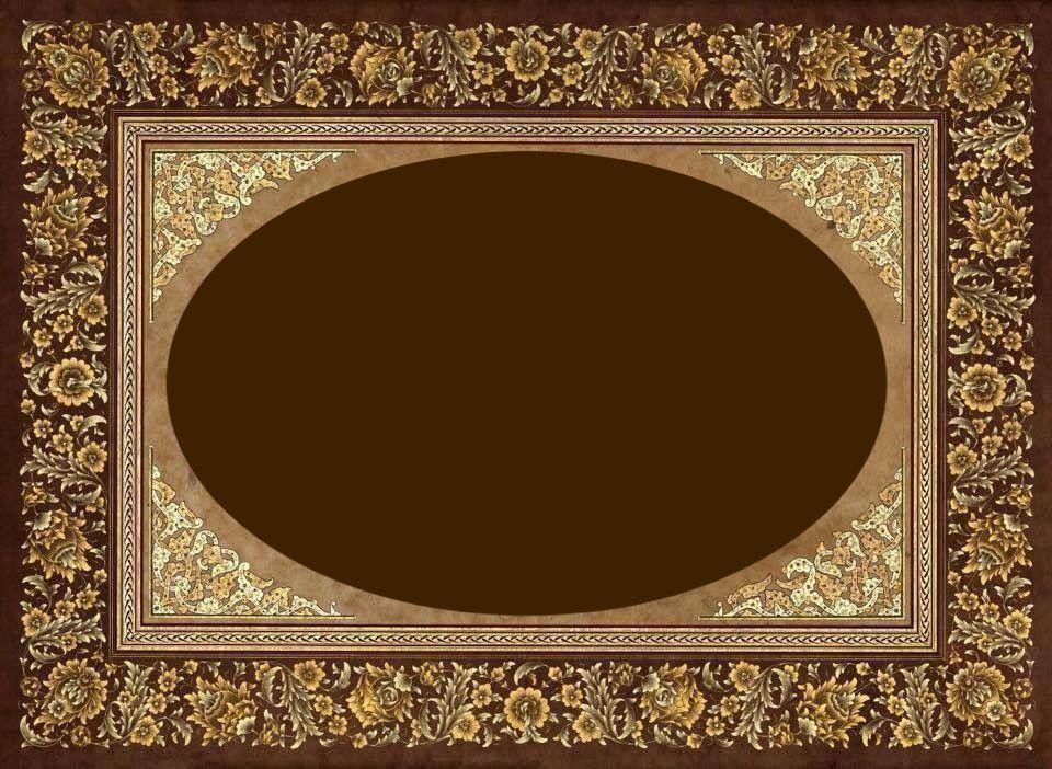 Pin By أدعية إسلامية دعاء أأذكار الج On صورللكتابة خلفيات Round Mirror Bathroom Islamic Pictures Arabic Art