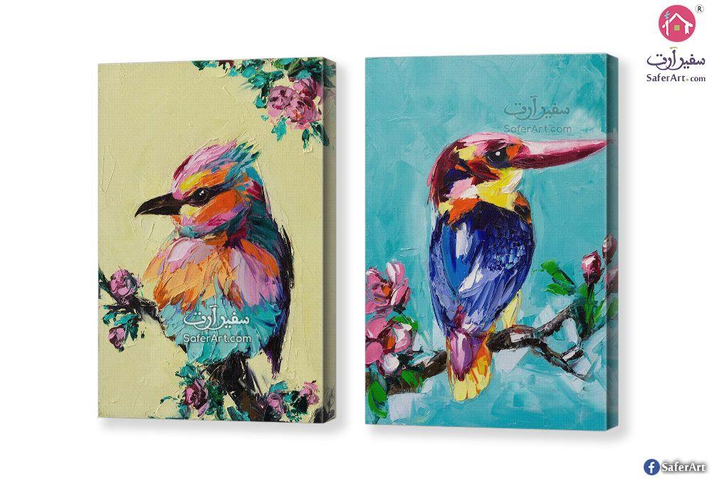 تابلوهات عصافير سفير ارت للديكور Bird Canvas Canvas Wall Art Wall Canvas