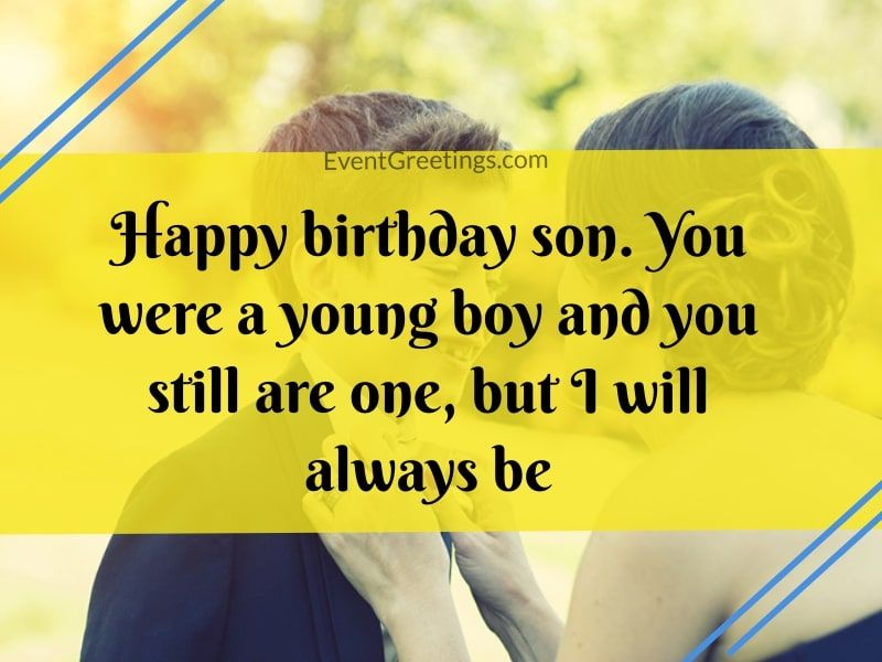 Happy Birthday Son Quotes in 2020 Happy birthday son