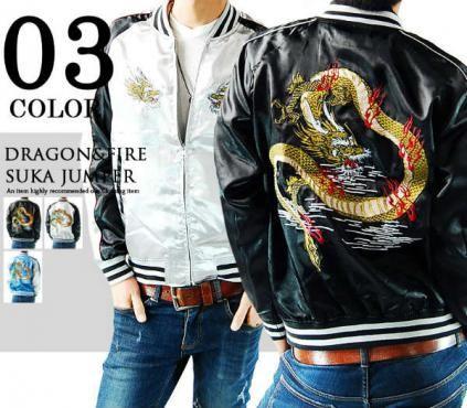 View sukajan jacket dragon style pinterest satin view sukajan jacket dragon ccuart Image collections