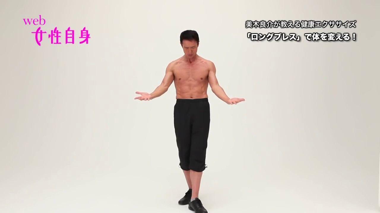 ロング ブレス やり方 ロングブレスダイエット 呼吸法 【図解】