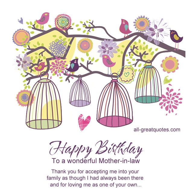Birthday Message For Mother, Happy Birthday Messages, Card Birthday,  Birthday Quotes, Birthday Wishes, In Laws, Mother In Law, Flower Tree, Good  Times