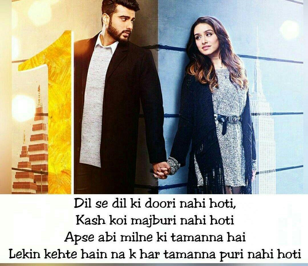 Pin By Libran On Urdu Shaairy!!