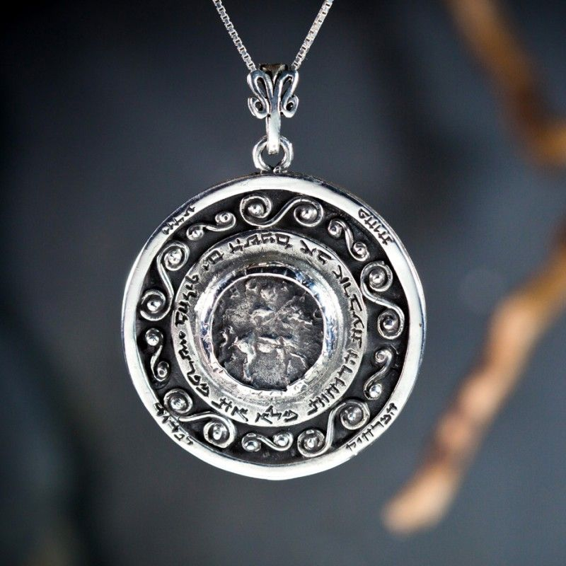 Journey Of Life Pendant Silver I Want Pinterest Pendants And