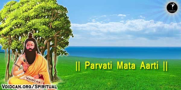 Find Parvati Mata Aarti in Hindi, English, Sanskrit