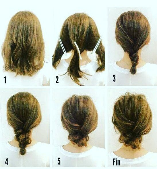 Simple Style You Can Do At Home Simple Style Pinterest Hair