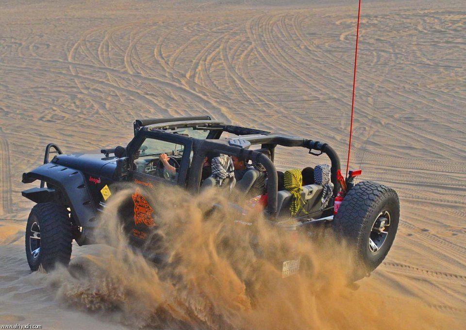 جريدة الرياض Kingdom of Saudi Arabia Racing, Vehicles, Car