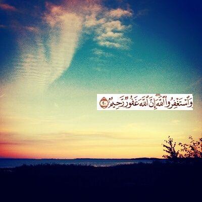 صور ايات قرانية عن استغفار الله تعالى Islam Islamic Quotes Neon Signs