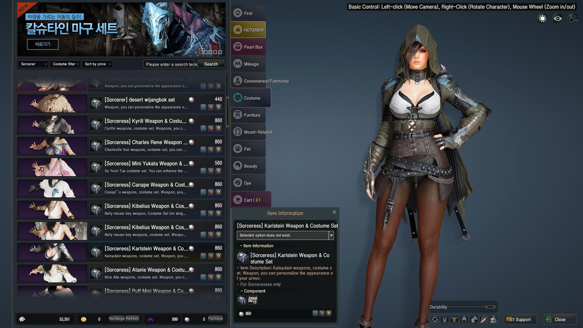 Bdo Sorc Armor