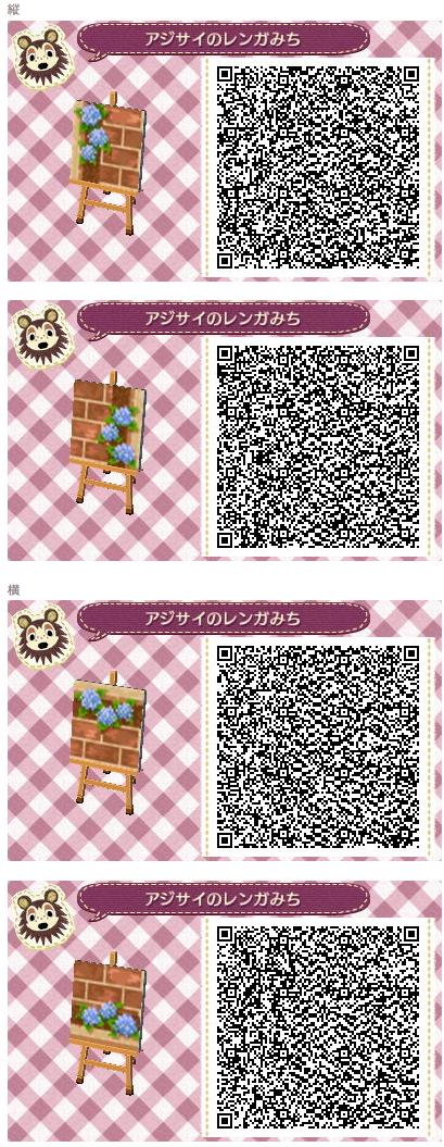 Animal Crossing New Horizon Leaf Qr Code Paths Animal Crossing Art Animal Crossing New Le Animal Crossing Qr Animal Crossing Qr Codes Animal Crossing