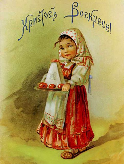 The old russian easter postcard russian easter zakuska party easter card christ is risen m4hsunfo