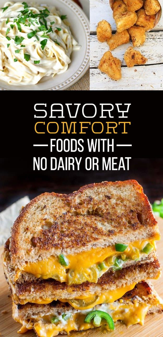 28 comfort food recipes with no meat or dairy dairy meat and vegans 28 comfort food recipes with no meat or dairy forumfinder Gallery