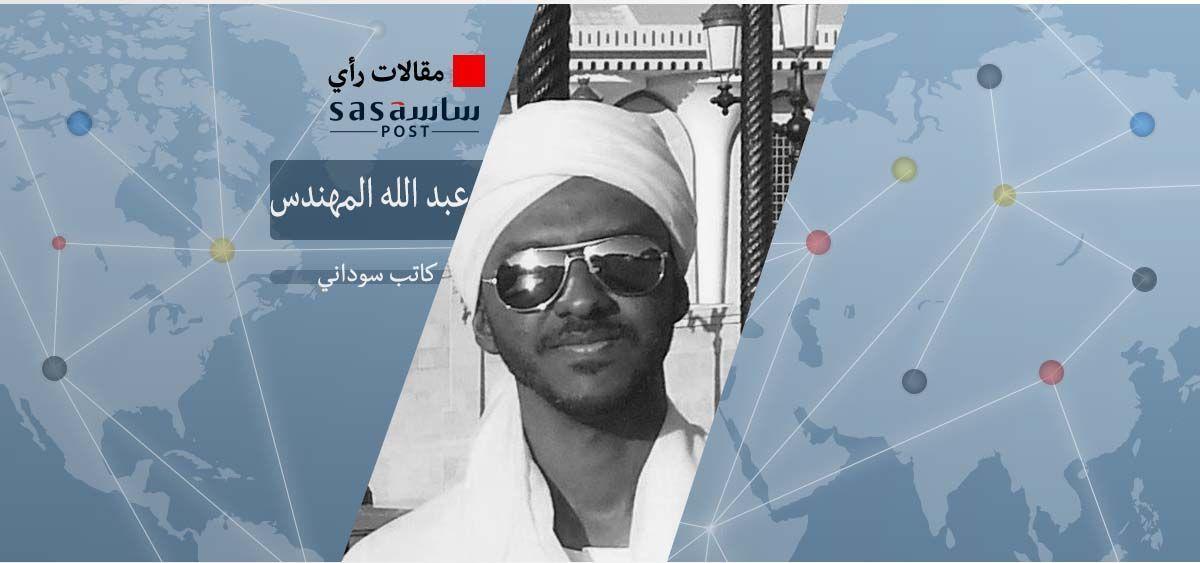 الخبر غير متاح Rayban Wayfarer Men Mens Sunglasses