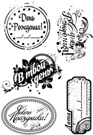 Бел печать открытки