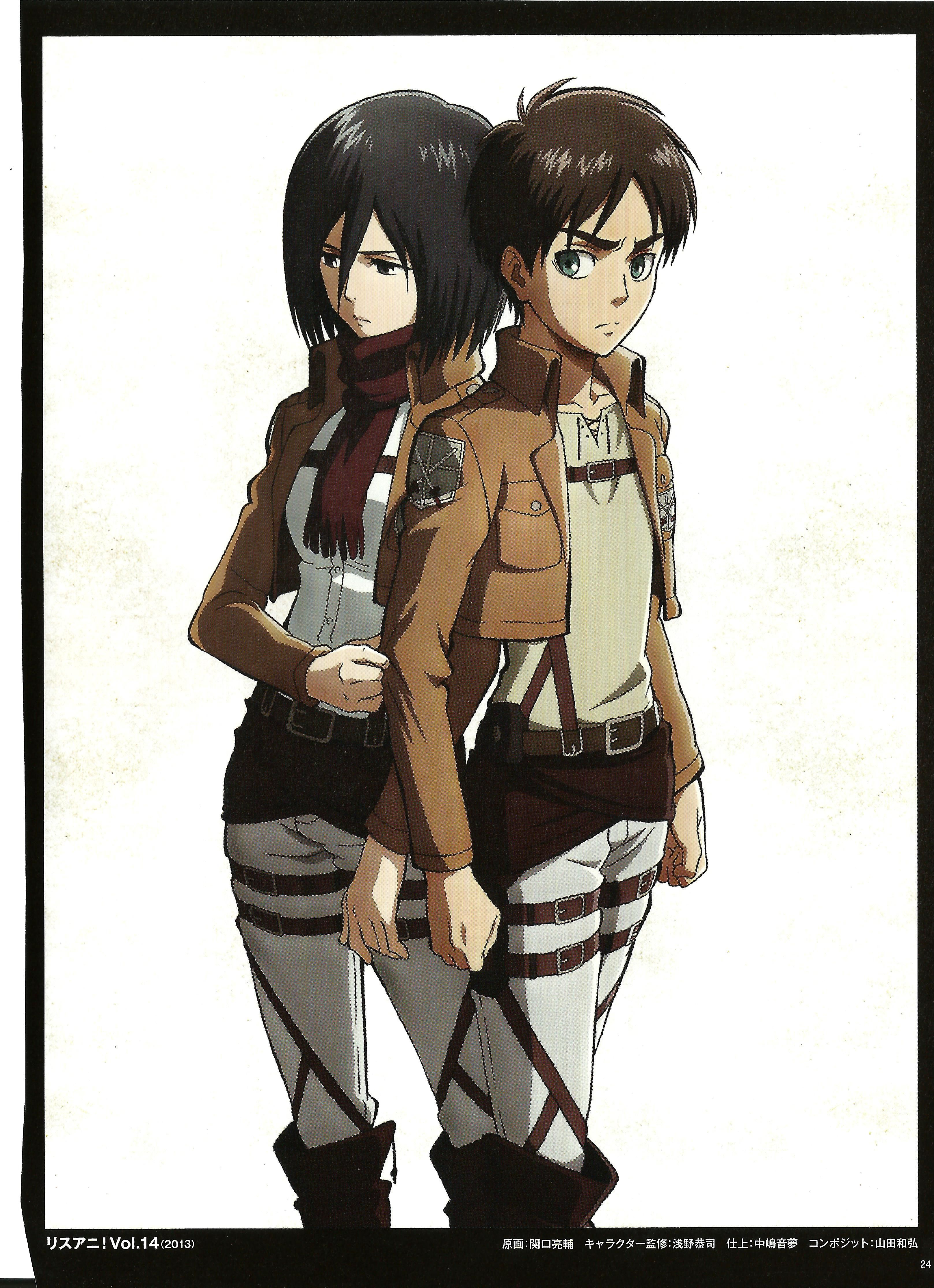 attack on titan mikasa and eren relationship questions
