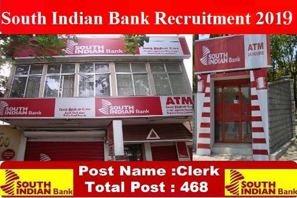 South Indian Bank Recruitment Various Probationary