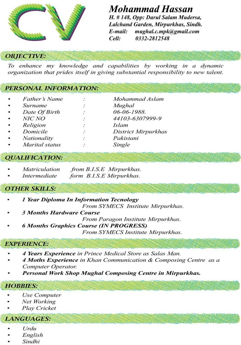 Image Result For Cv Format Pdf  Mailsi Blood Bank