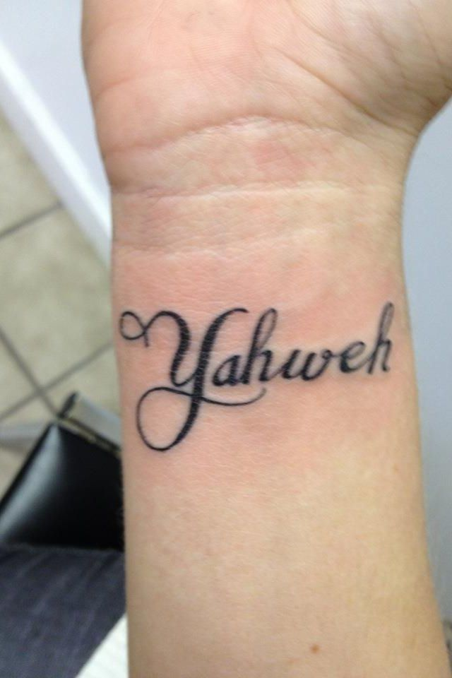 Yahweh Tattoo Designs