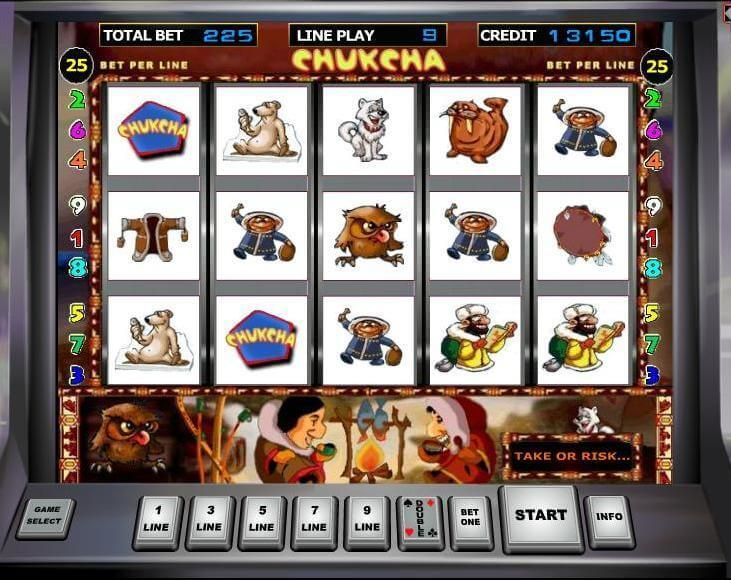 Скачать бесплатно игры игровые автоматы