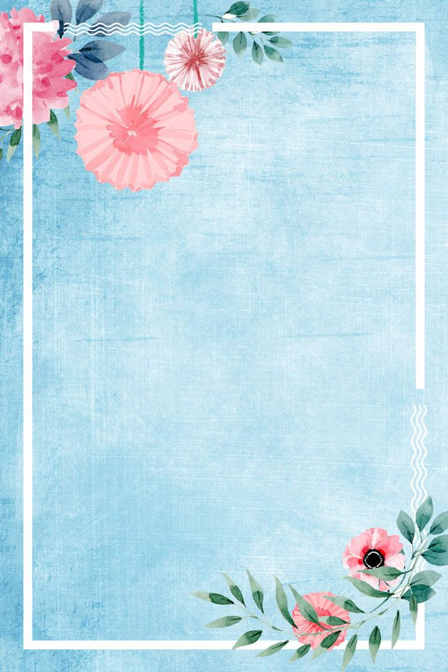 Fresh Hand   Painted Wedding Invitation Poster Background Template