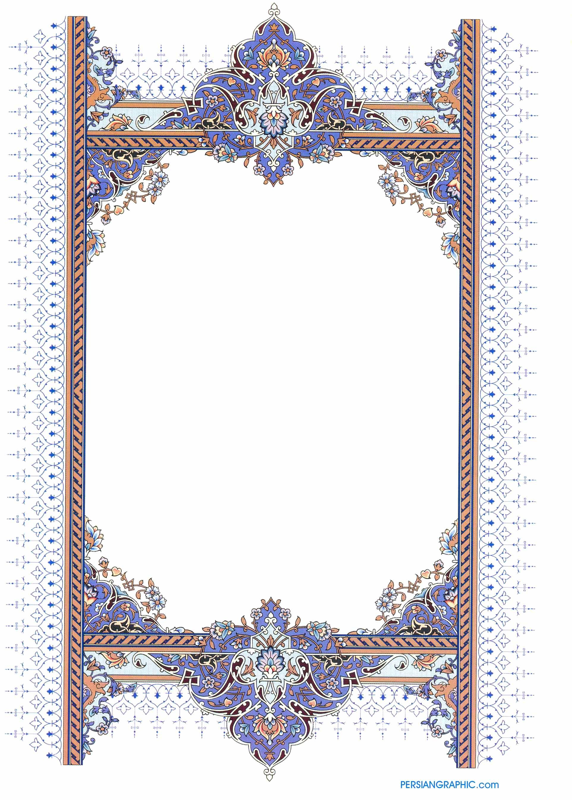 persian graphic de - Recherche Google | Calligraphy, 2019 ... Islamic Art Design Border