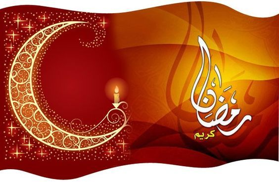 Pin By Shaheen Perwaz On Ramzan Mubarak Ramadan Wishes Messages Picture Quotes