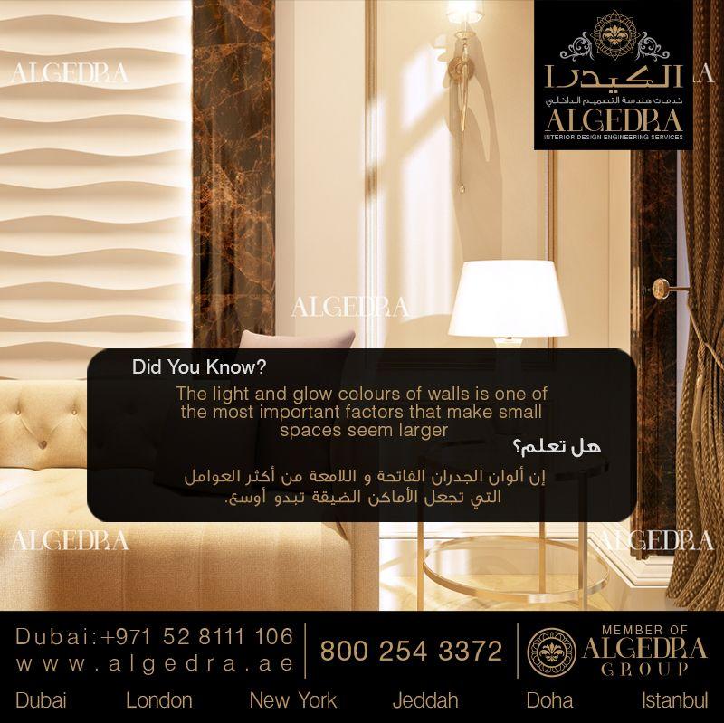 Interior Design In Dubai Algedra Interior Design Dubai Interior Design Companies Design