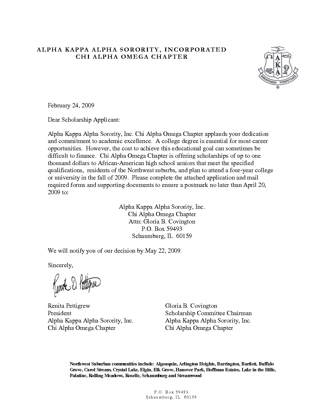 Letter of interest sorority