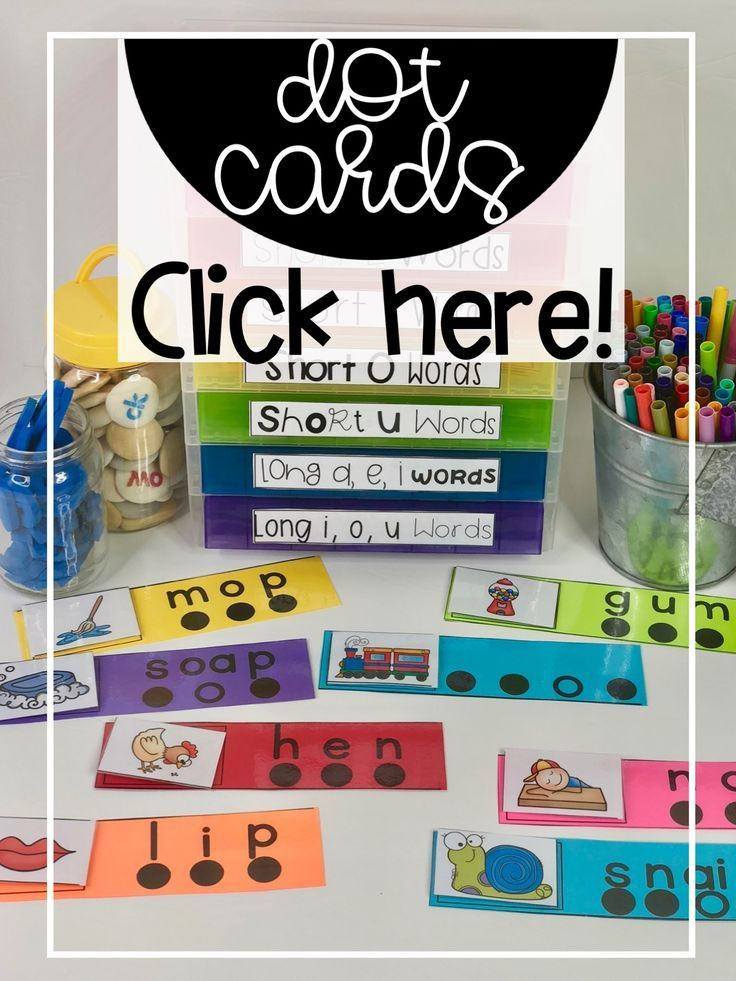 Blending and Segmenting with Word Families – Keeping Up with Mrs. Harris
