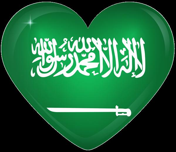 Saudi Arabia Large Heart Flag National Day Saudi Saudi Arabia Flag
