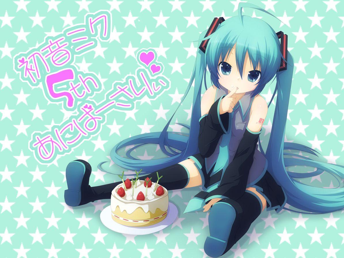 Hatsune Miku Happy Birthday Miku hatsune vocaloid, Miku