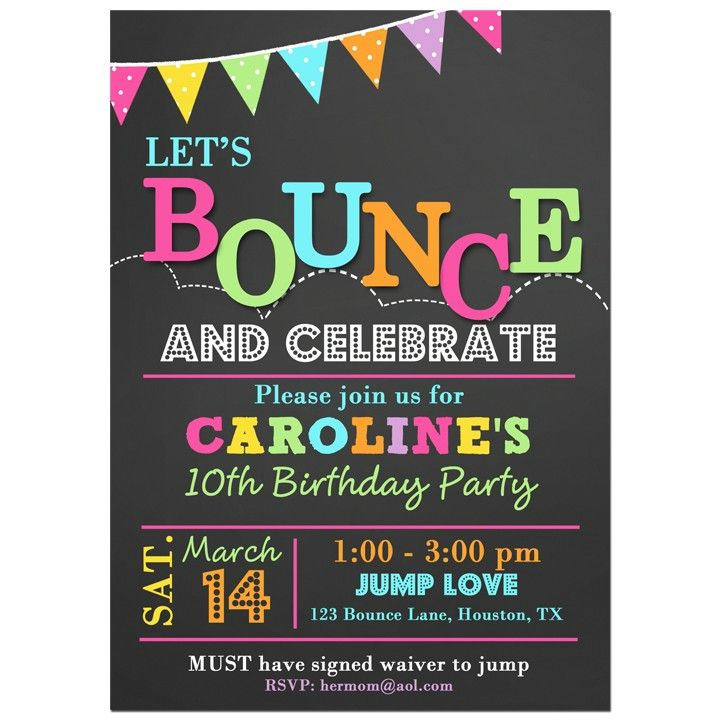 bounce party invitation bounce house trampoline party ideas