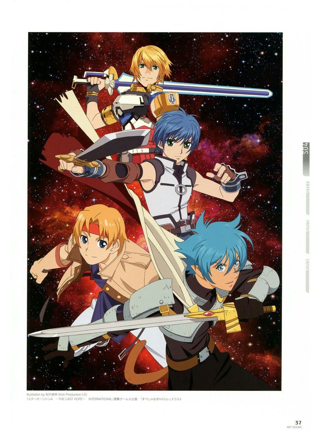 Star Ocean Heroes 1,2,3 & 4 Star ocean, Anime, Art drawings