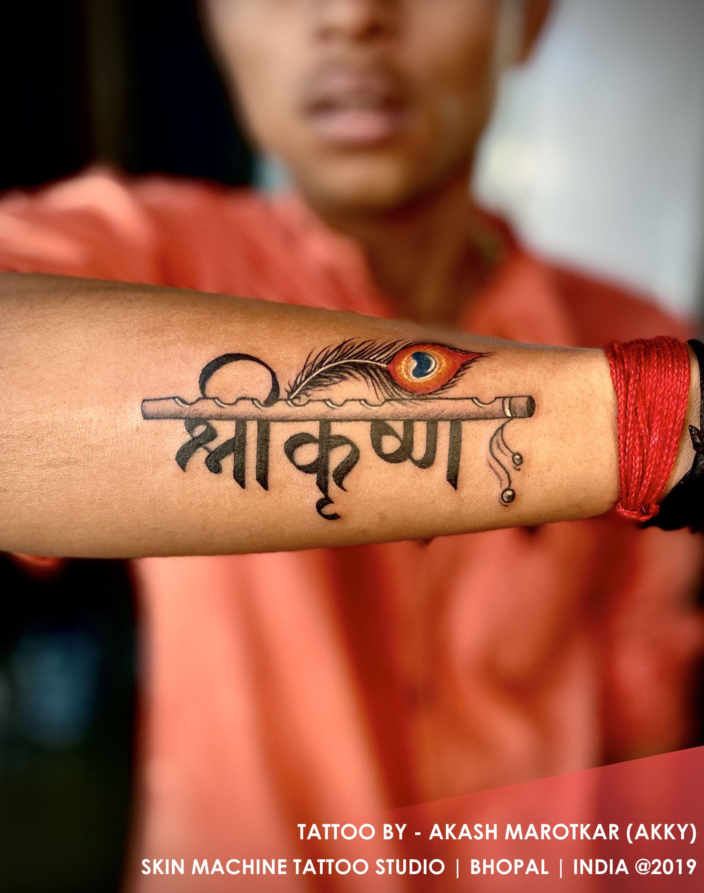 Lord Krishna Tattoo In 2020 Krishna Tattoo Tattoo Studio Om Tattoo Design