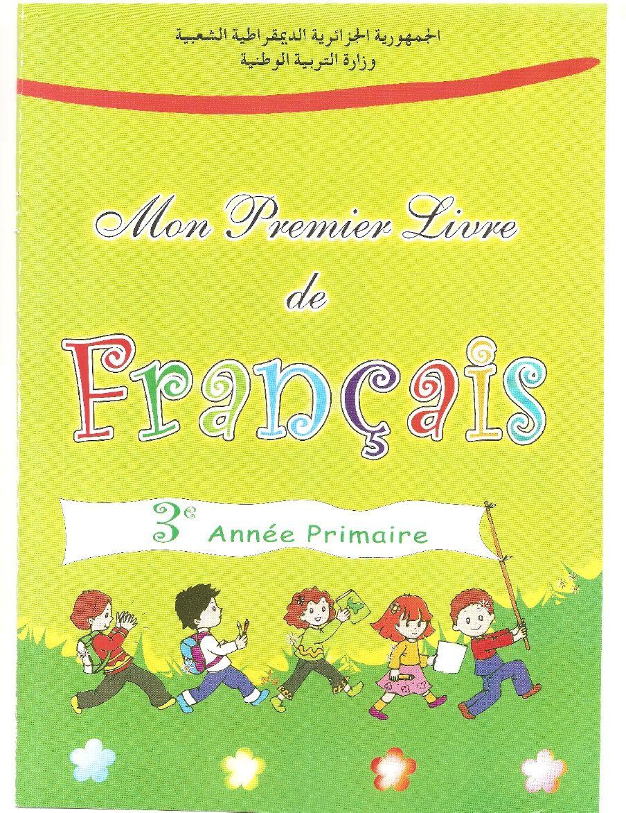 Le Nouveau Manuel De Francais 3 A P 2014 2015 Classe De