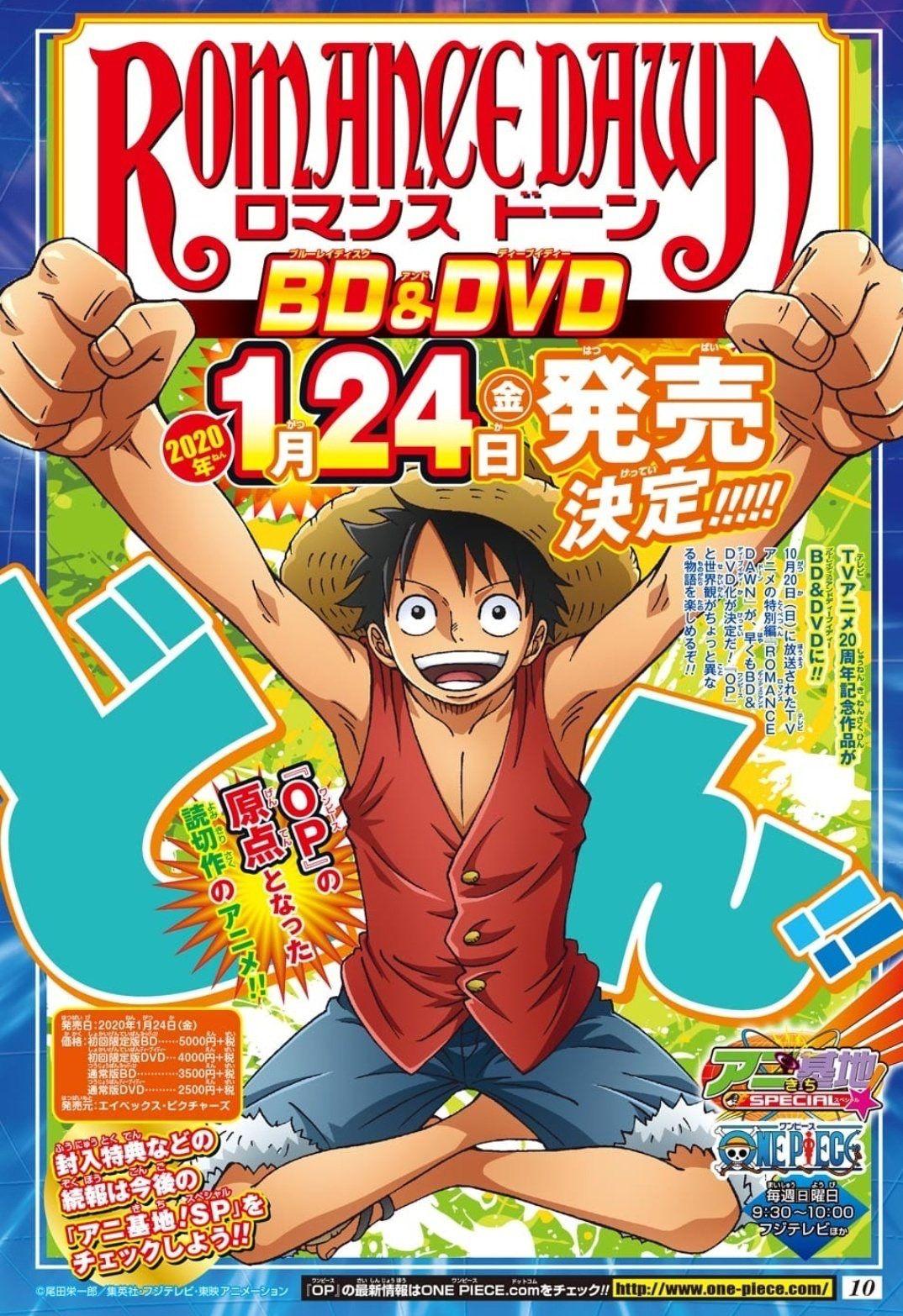 One Piece: Romance Dawn : piece:, romance, Piece, Romance, Monkey, Luffy,