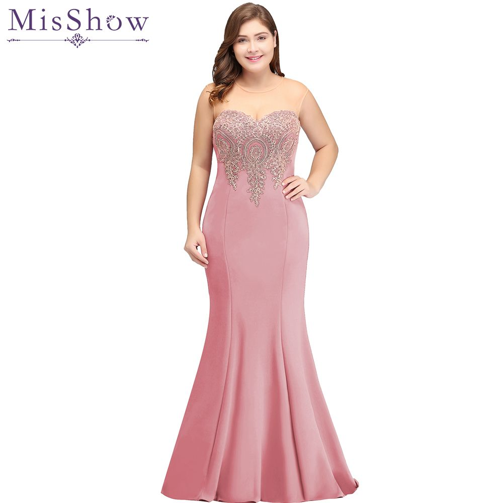 dusty pink long mermaid evening dress plus size gold appliques