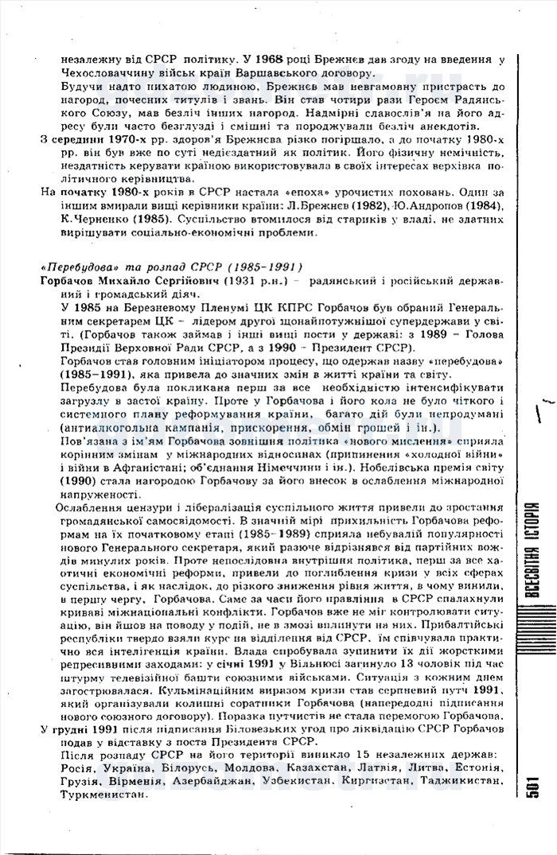Оксана карпюк английский язык 4 класс рабочая тетрадь