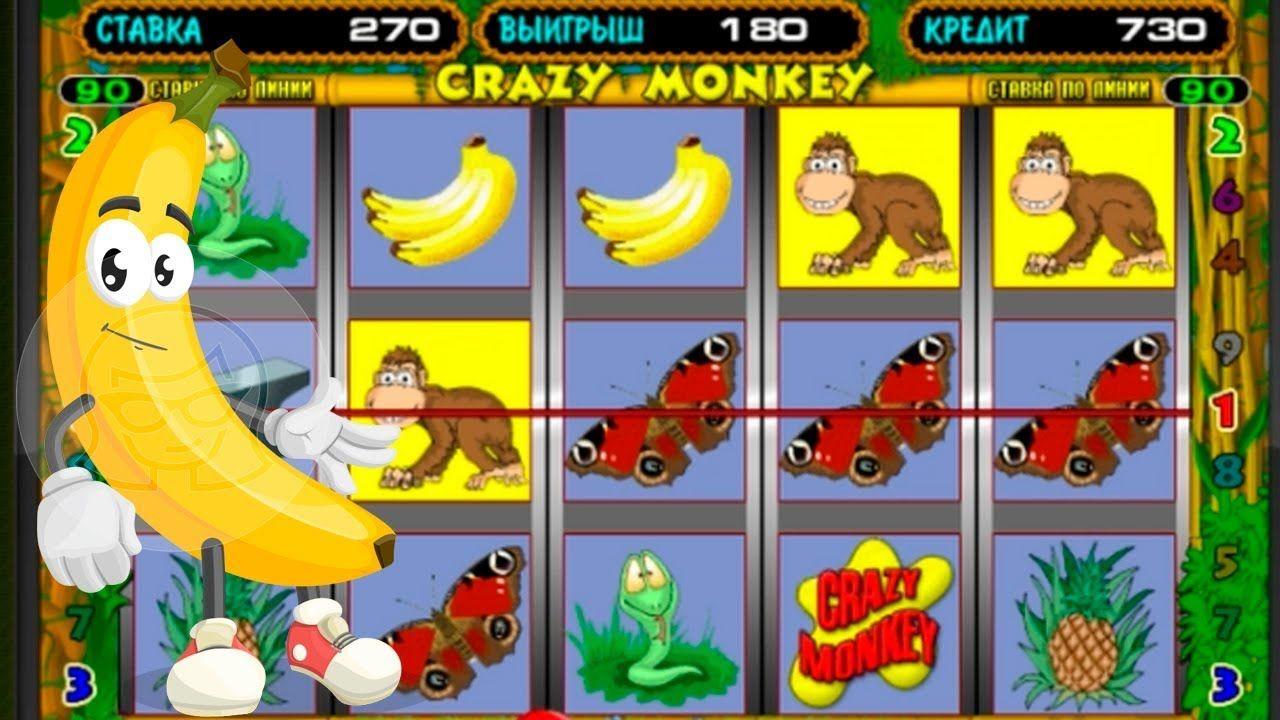 Играть онлайн резидент игровые автоматы