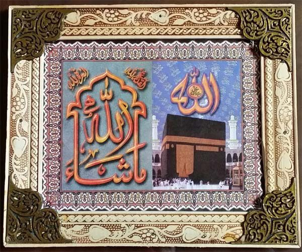 Islamic Wall Decor With Nice Frames Kaaba In Makkah A