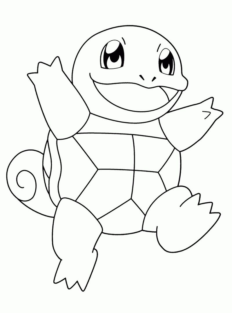 Pokemon Coloring Pages Squirtle Pokemon Coloring Sheets Pokemon Coloring Pages Cartoon Coloring Pages